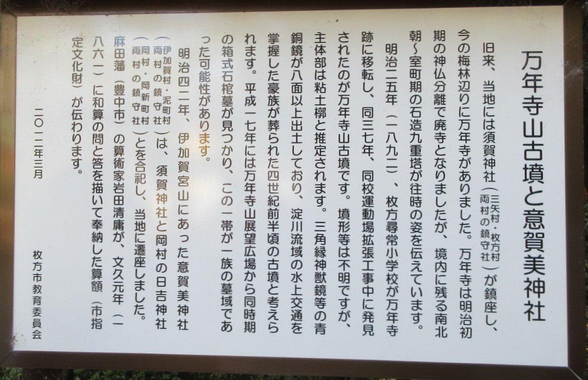 1911-22-五私鉄⑥-IMG_3526説明