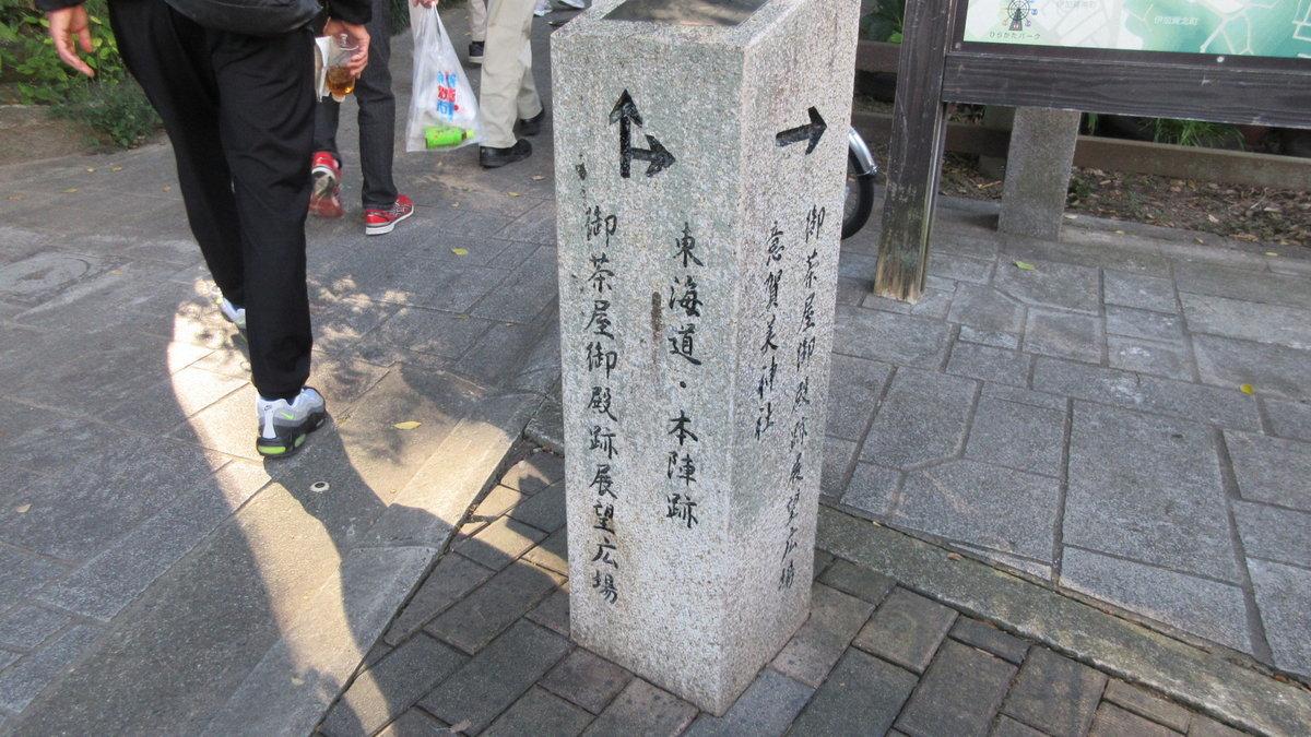 1911-18-五私鉄⑥-IMG_3522