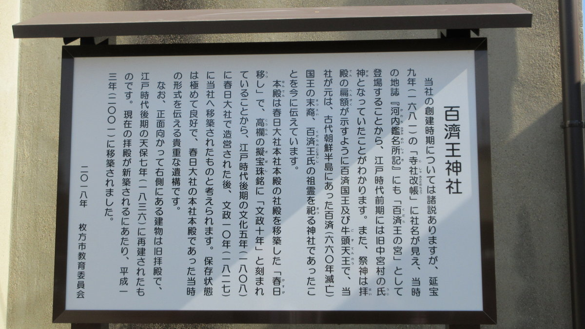 1911-16-五私鉄⑥-IMG_3514