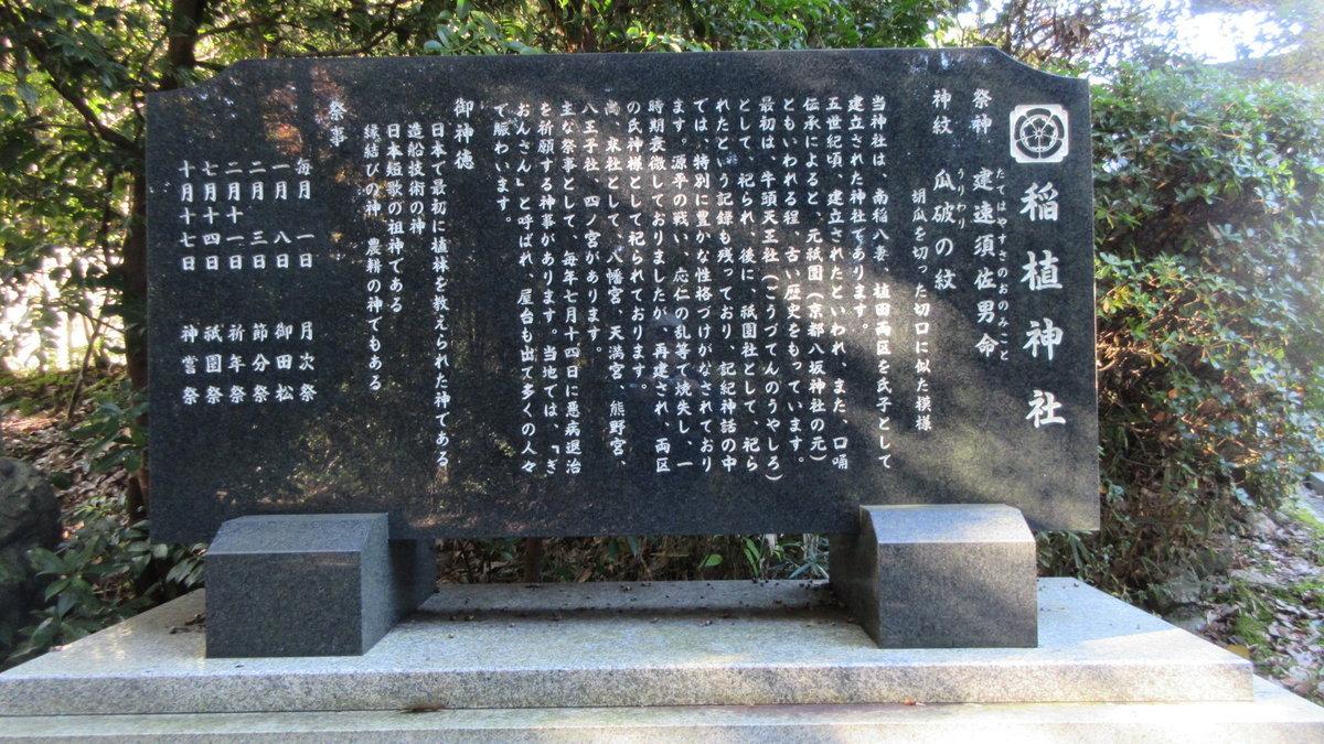 1911-05-精華町-IMG_3639
