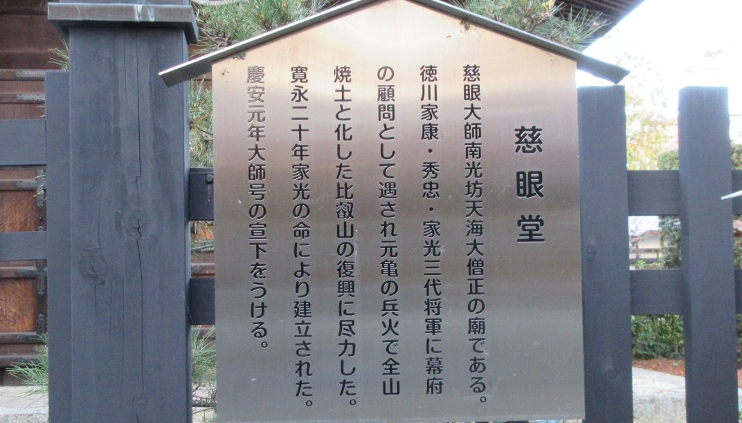 1911-68-坂本-IMG_3947説明