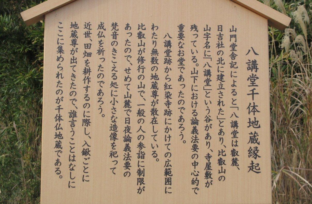 1911-63-坂本-IMG_3935説明
