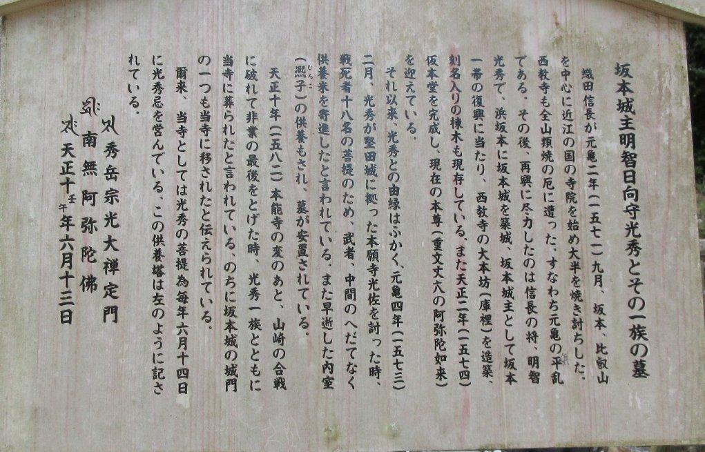 1911-61-坂本-IMG_3915説明