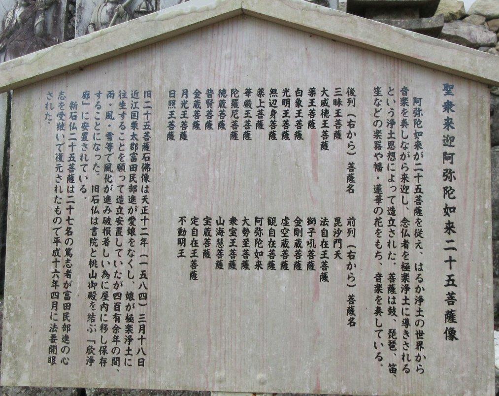 1911-59-坂本-IMG_3913説明
