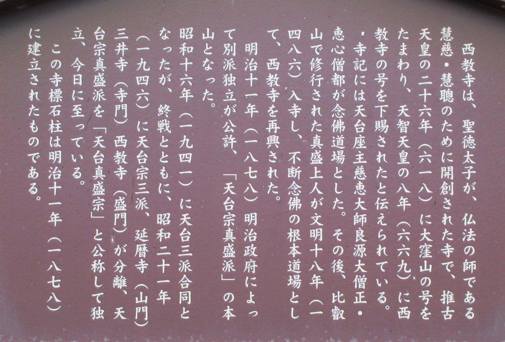 1911-57-坂本-IMG_3923説明