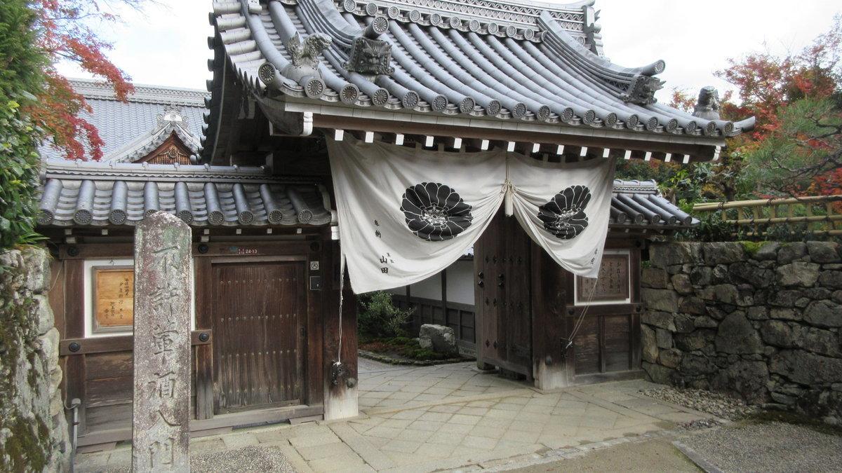 1911-37-坂本-IMG_3851