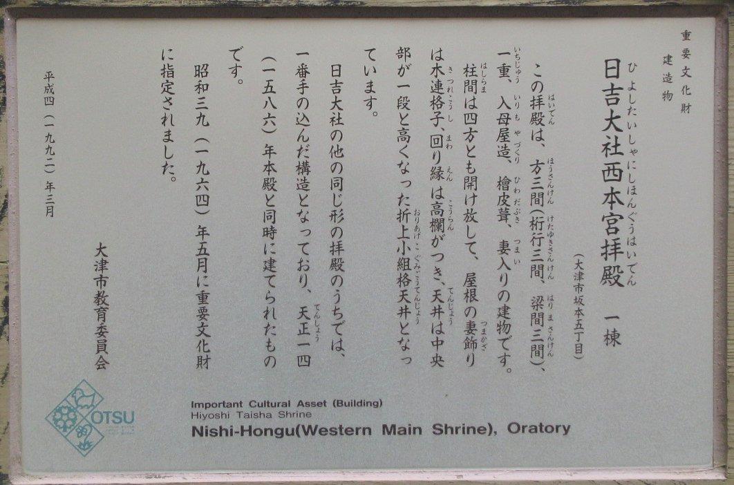 1911-31-坂本-IMG_3832説明