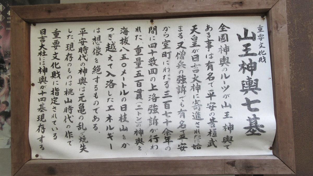1911-25-坂本-IMG_3820