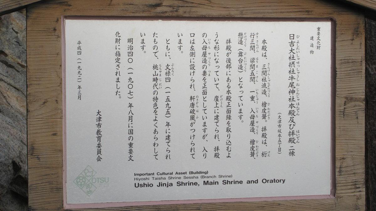 1911-18-坂本-IMG_3804