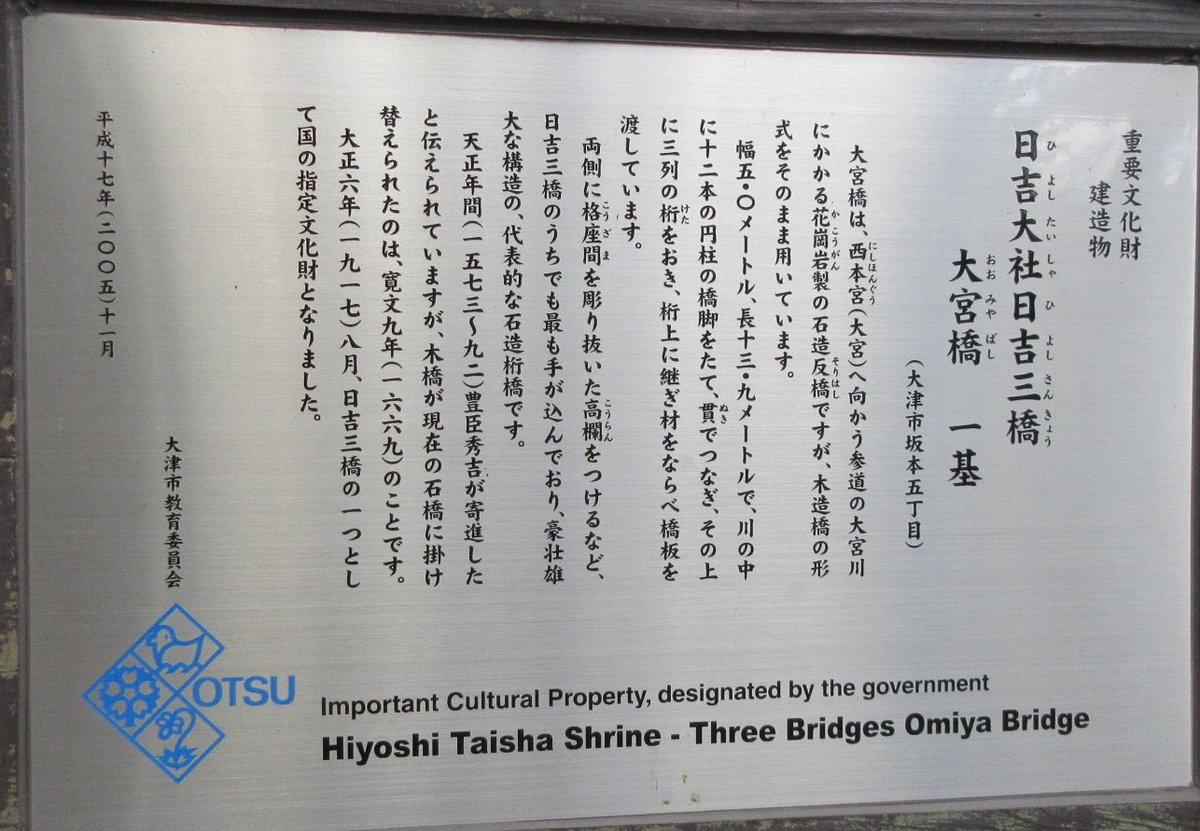 1911-09-坂本-IMG_3843説明