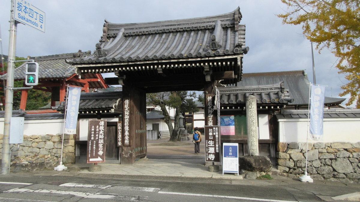 1911-03-坂本-IMG_3763