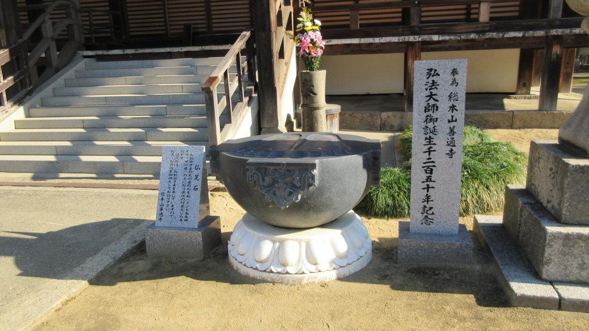 1912a-04-善通寺-IMG_4132