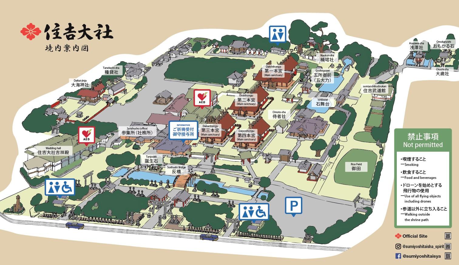 2001-13-住吉大社-住吉大社map