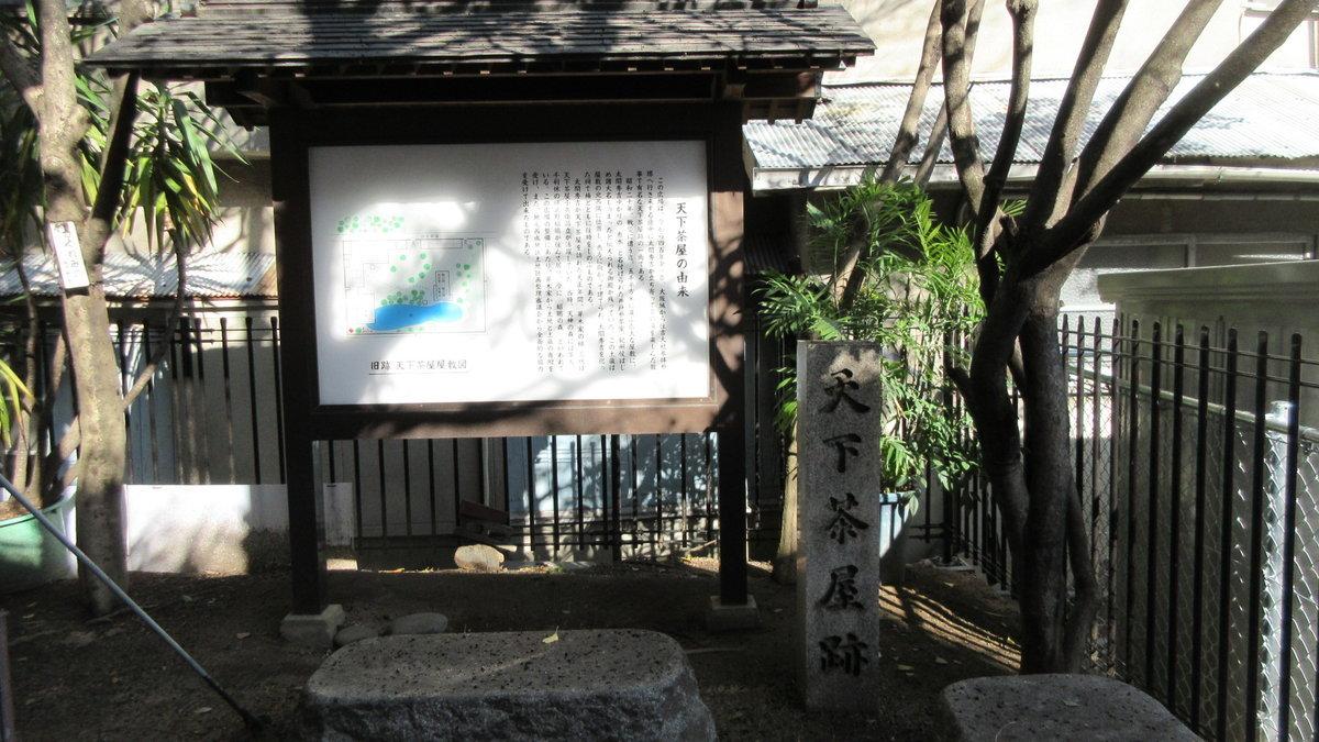2001-08-住吉大社-IMG_4319