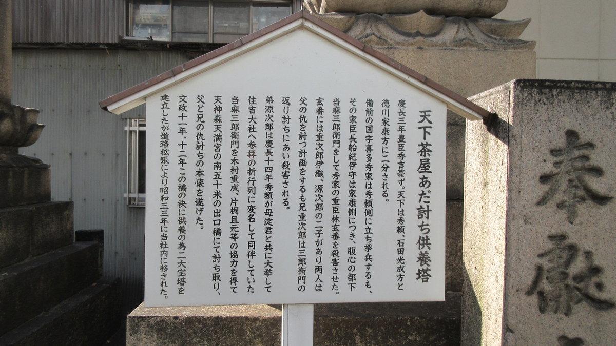 2001-07-住吉大社-IMG_4315