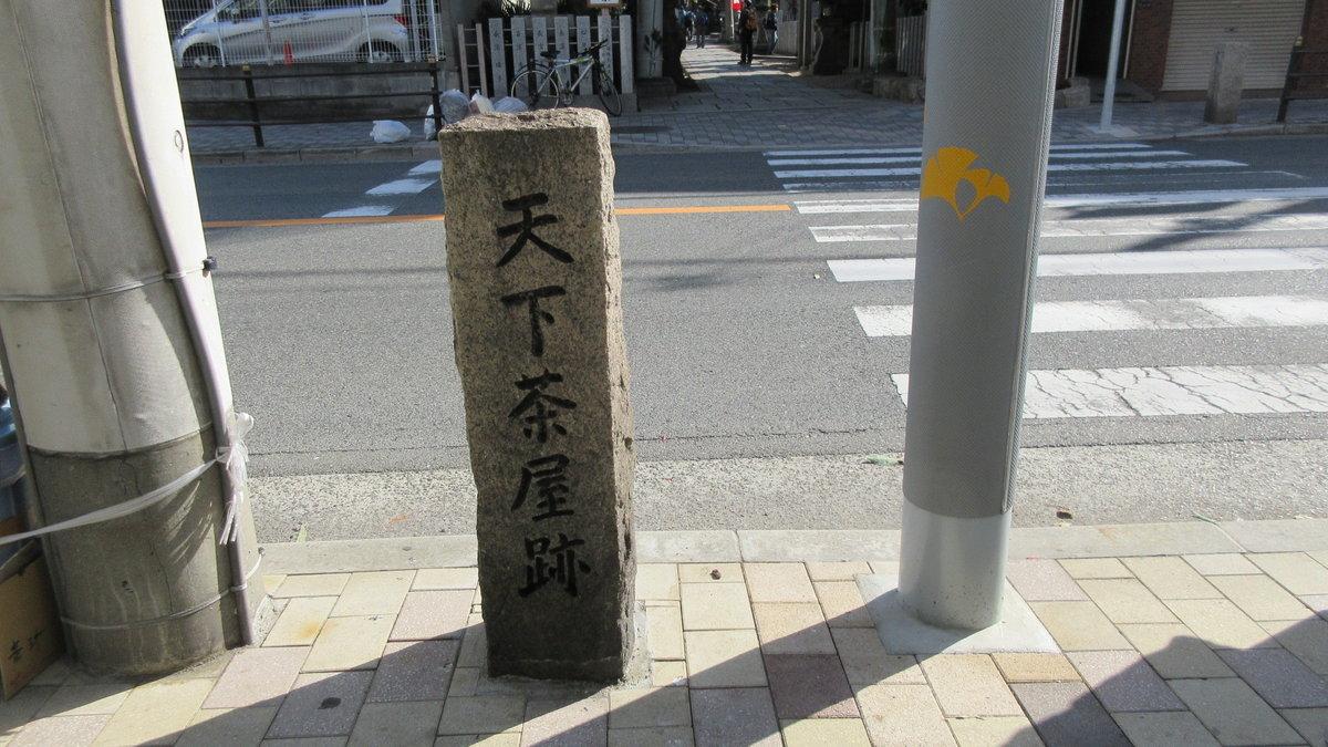 2001-04-住吉大社-IMG_4312