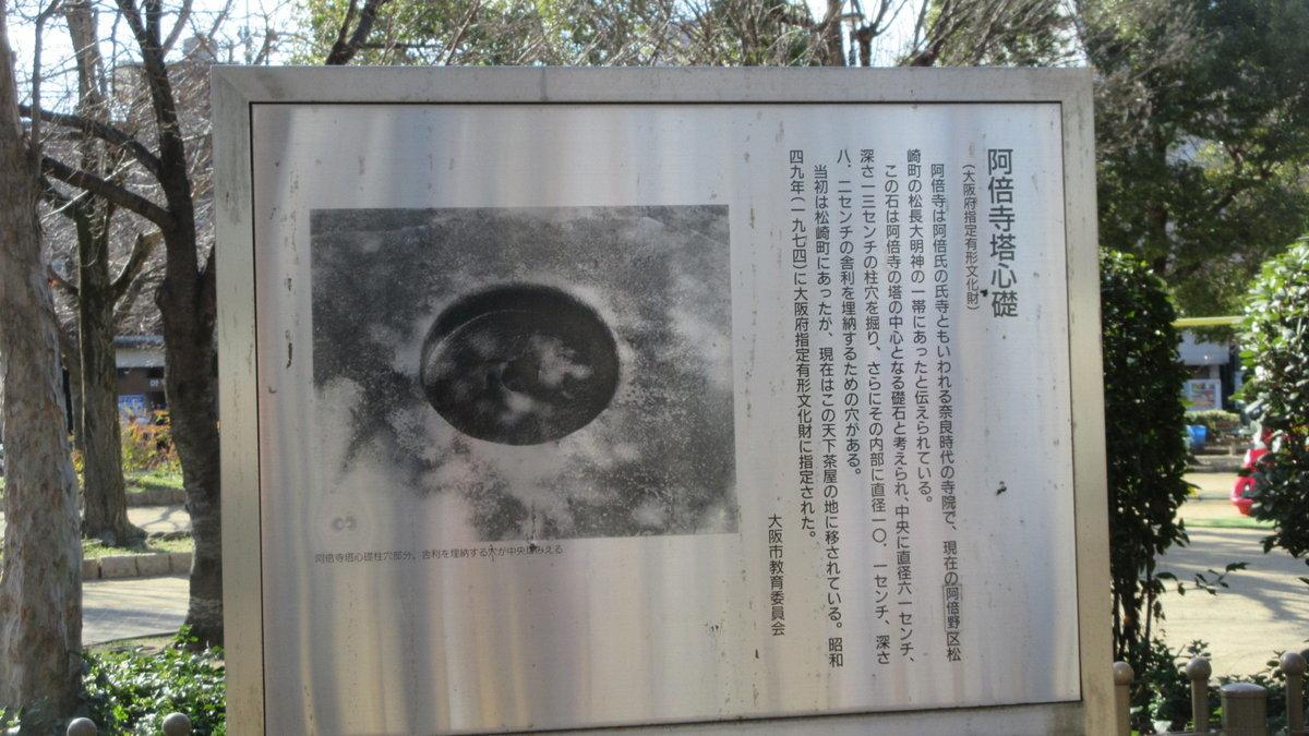 2001-02-住吉大社-IMG_4308