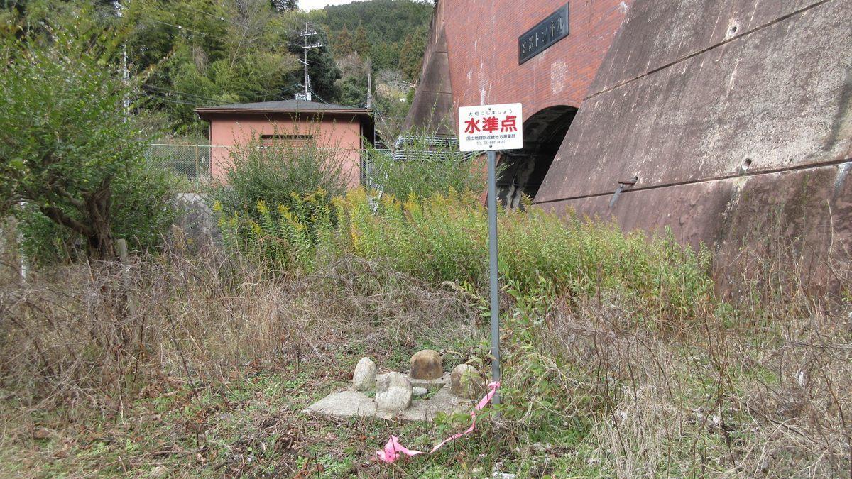 2001-28-大河原-IMG_4436