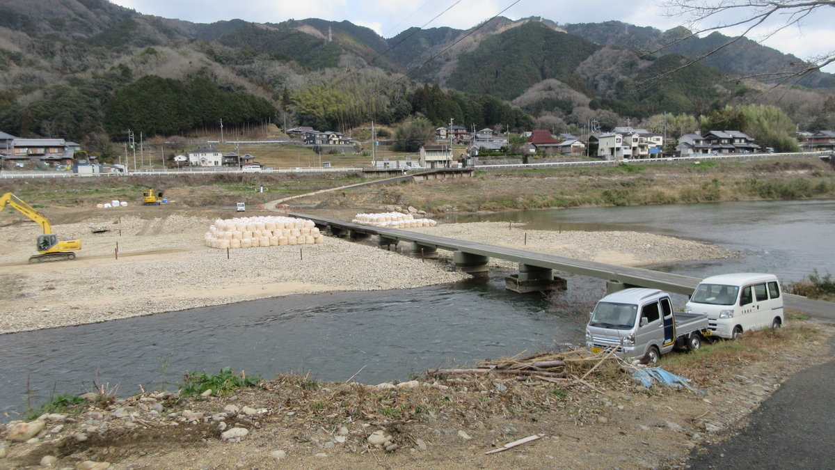 2001-23-大河原-IMG_4410