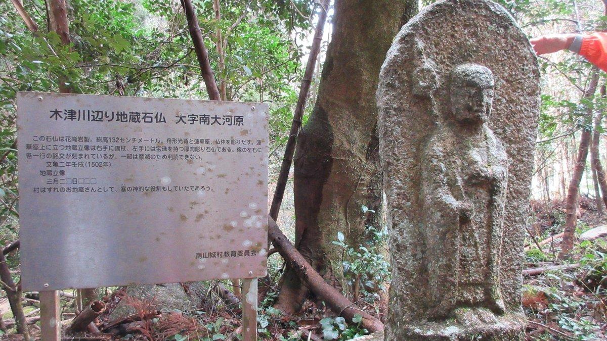 2001-13-大河原-IMG_4400