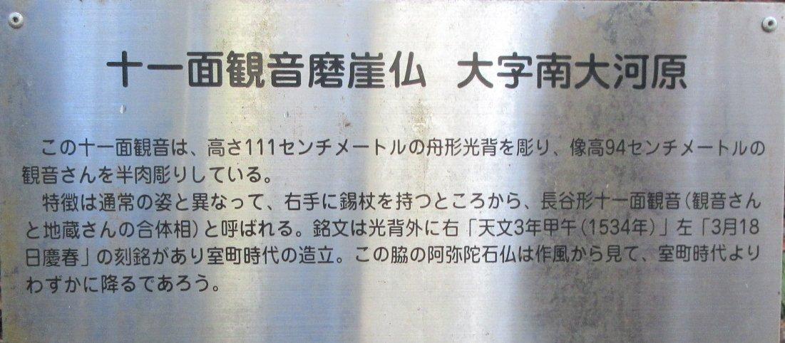 2001-12-大河原-IMG_4395説明