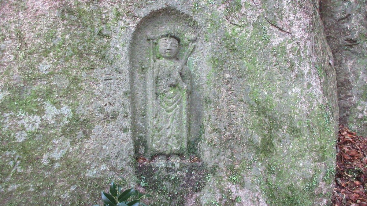 2001-10-大河原-IMG_4392