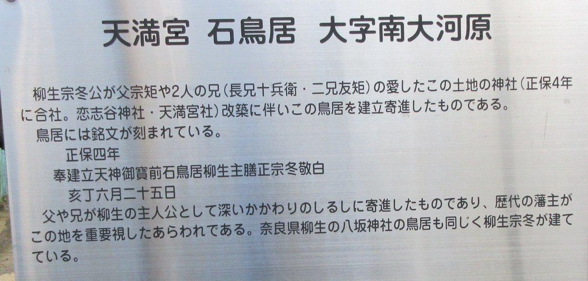 2001-04-大河原-IMG_4378説明