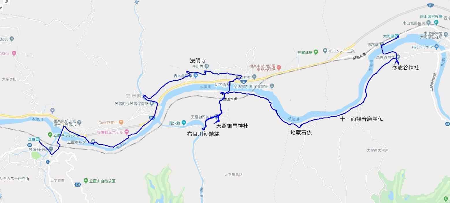 2001-00-大河原-軌跡
