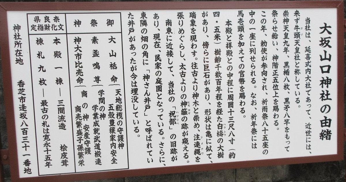 2001-23c-奈良盆地一周①-IMG_4478説明