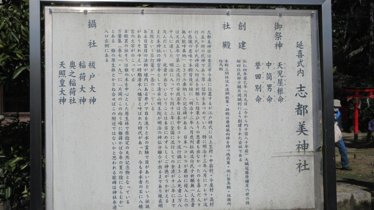 2001-21-奈良盆地一周①-IMG_4473