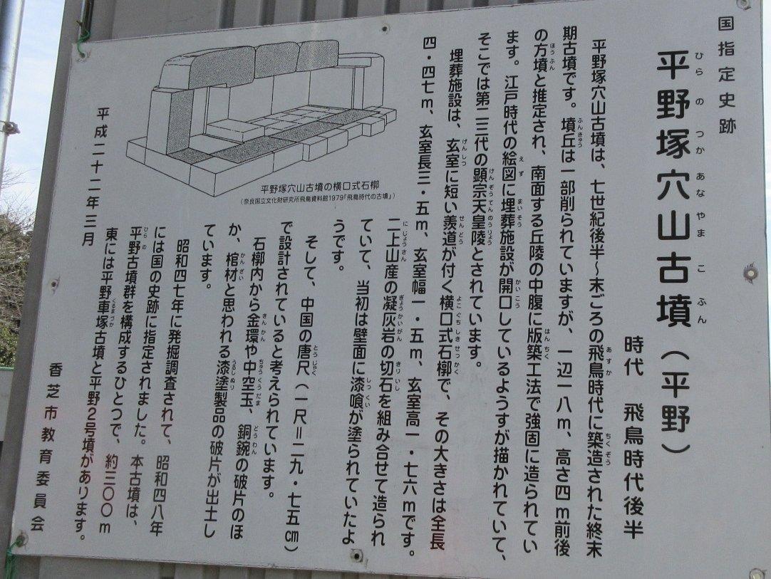 2001-17-奈良盆地一周①-IMG_4467説明