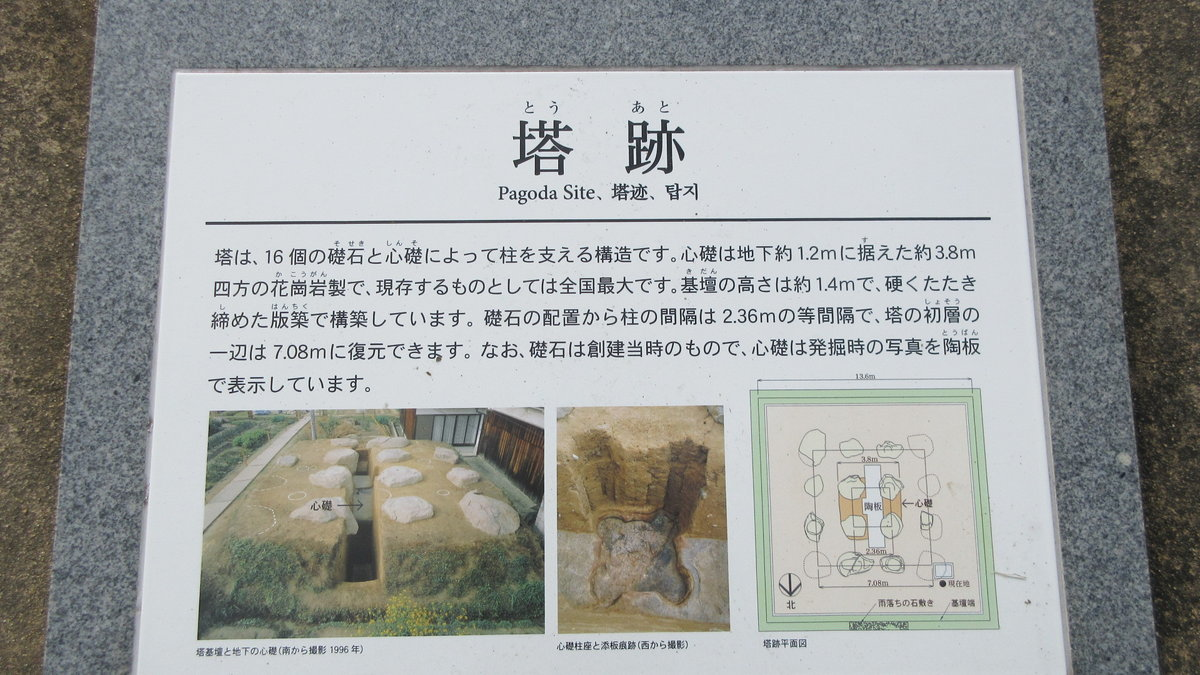 2001-12-奈良盆地一周①-IMG_4463