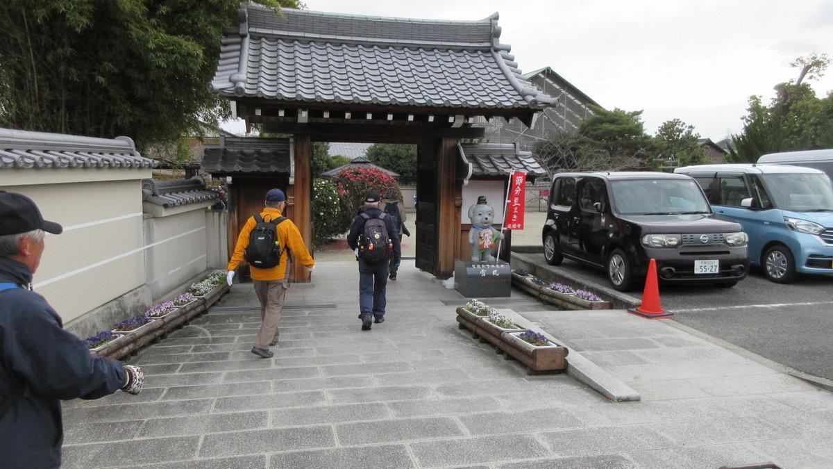 2001-04-奈良盆地一周①-IMG_4451
