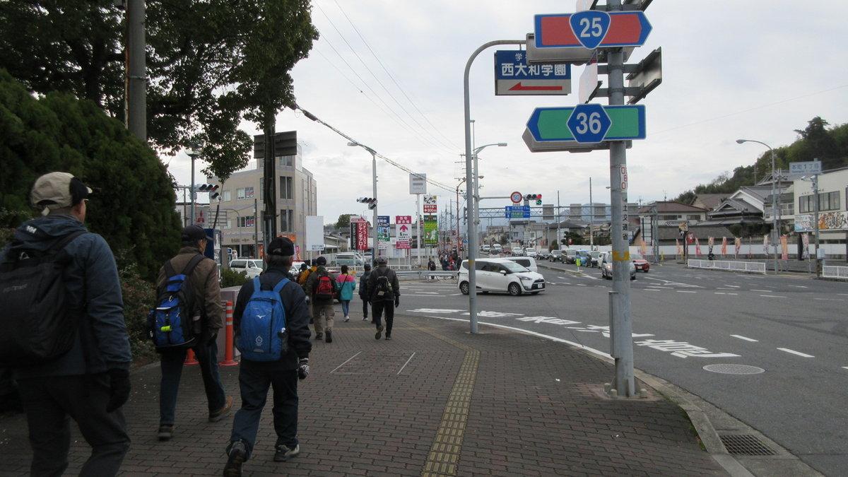 2001-02-奈良盆地一周①-IMG_4449