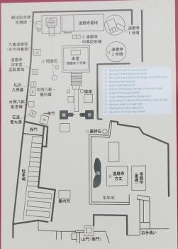 2001-08-奈良盆地一周①-IMG_4457説明図