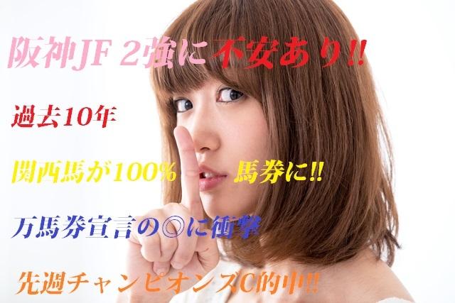 JF19.jpg