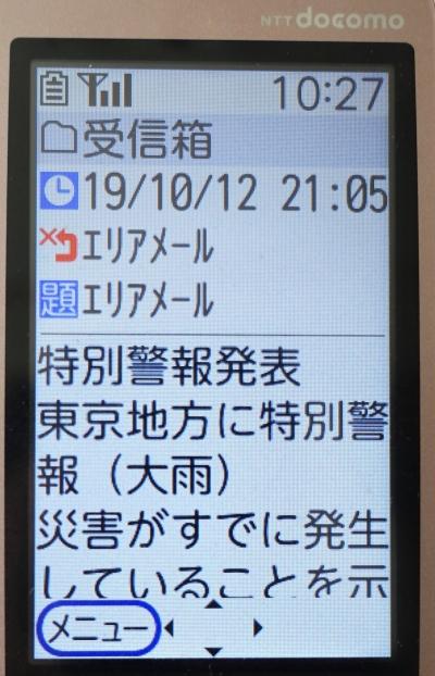 DSC03725_20191013105842005.jpg