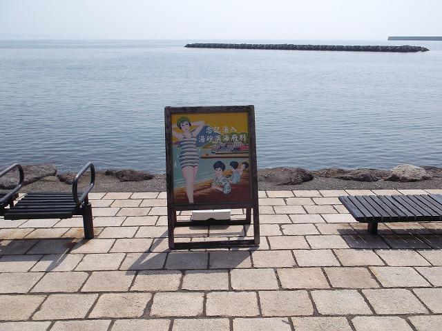 6月5日海浜1