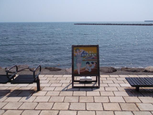 6月8日海浜1