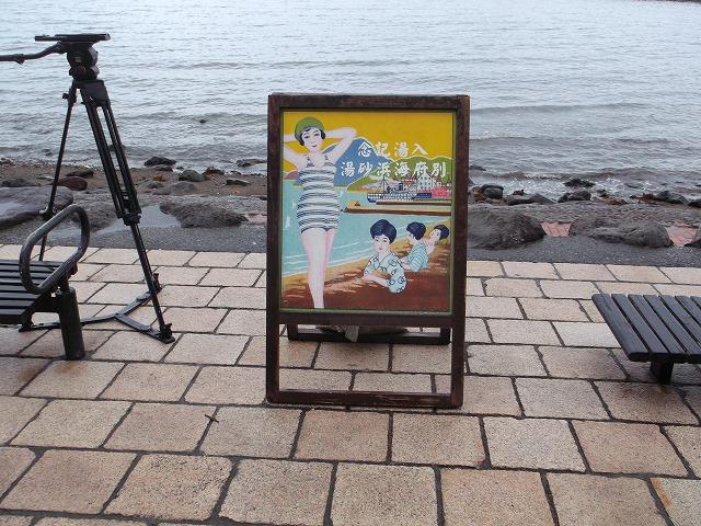 9月11日海浜1