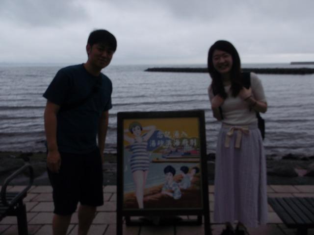 9月11日海浜5