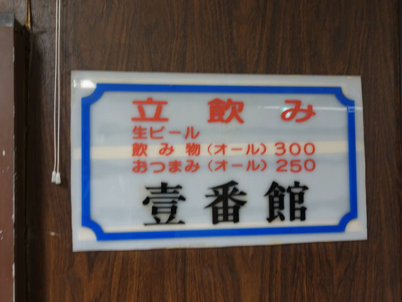 DSC03381-2.jpg