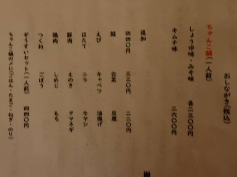 DSC03838-2.jpg