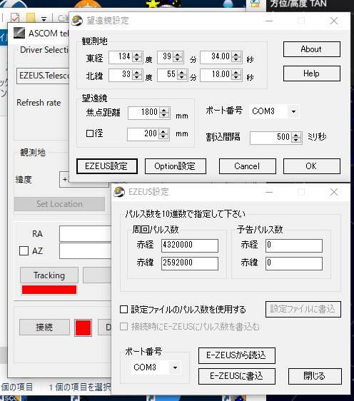 EZEUS-ASCOMDriver.jpg