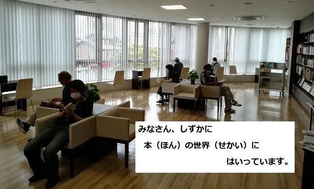 多読20200804 1 - コピー