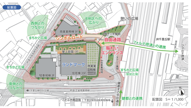 千里丘駅西口再開発イメージ図-min