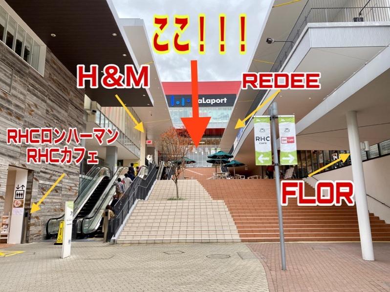 fc2blog_202006181755013d5.jpg