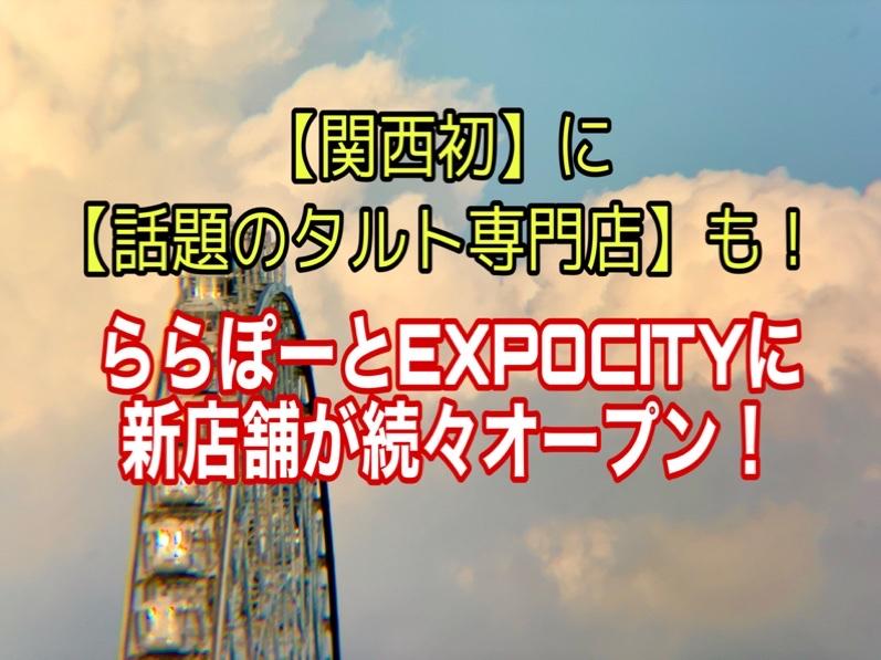 fc2blog_2020081820483748c.jpg