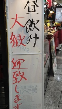 hirunomi