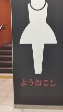 yookosi